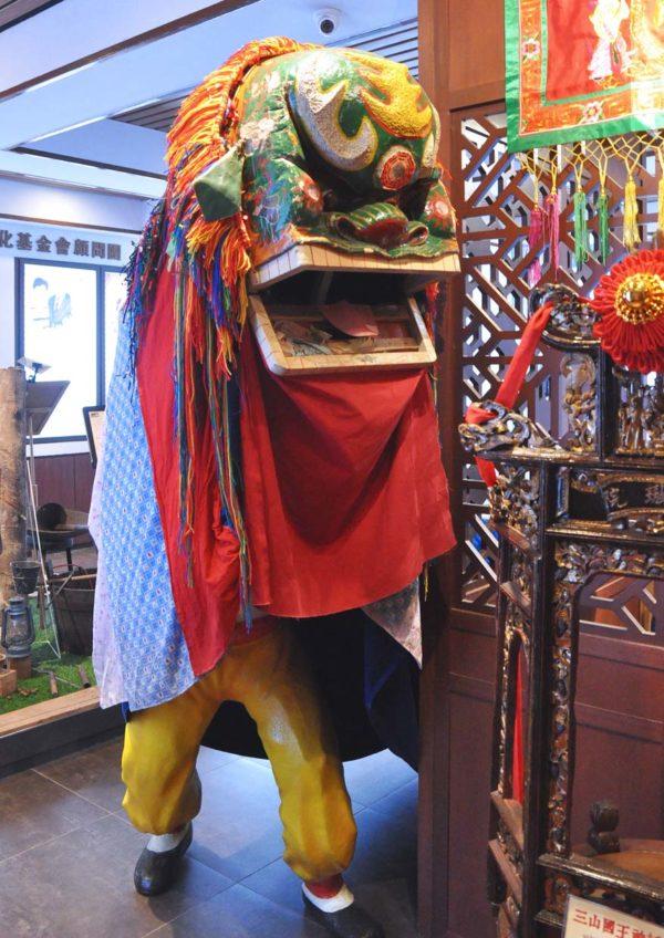 hopo cultural museum changkat thambi dollah kuala lumpur dato sri chong ket pen lion head