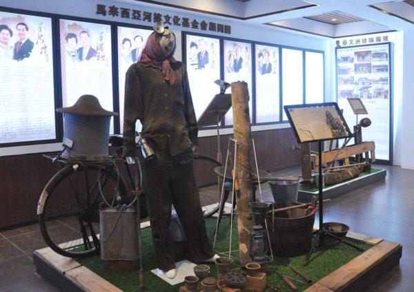 hopo cultural museum changkat thambi dollah kuala lumpur dato sri chong ket pen rubber tapping