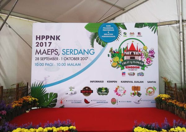 hppnk 2017 maeps serdang hppnk25 flowers and fruits kingdom