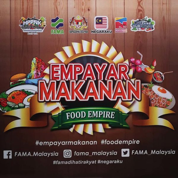 hppnk 2017 maeps serdang hppnk25 food empire