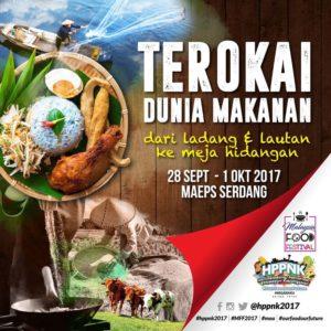 17 #MelepasKalauTerlepas Attractions @ HPPNK 2017, MAEPS Serdang