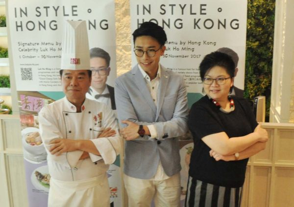 in style hong kong hktdc luk ho ming tv personality