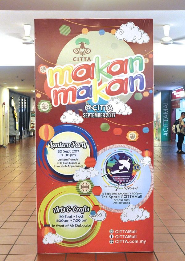 makan-makan trail citta mall ara damansara