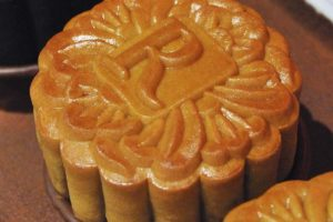 Mid-Autumn Mooncakes @ Dynasty Restaurant, Renaissance Kuala Lumpur Hotel