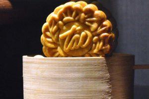 Mid-Autumn Festival @ Tao Chinese Cuisine, InterContinental Kuala Lumpur
