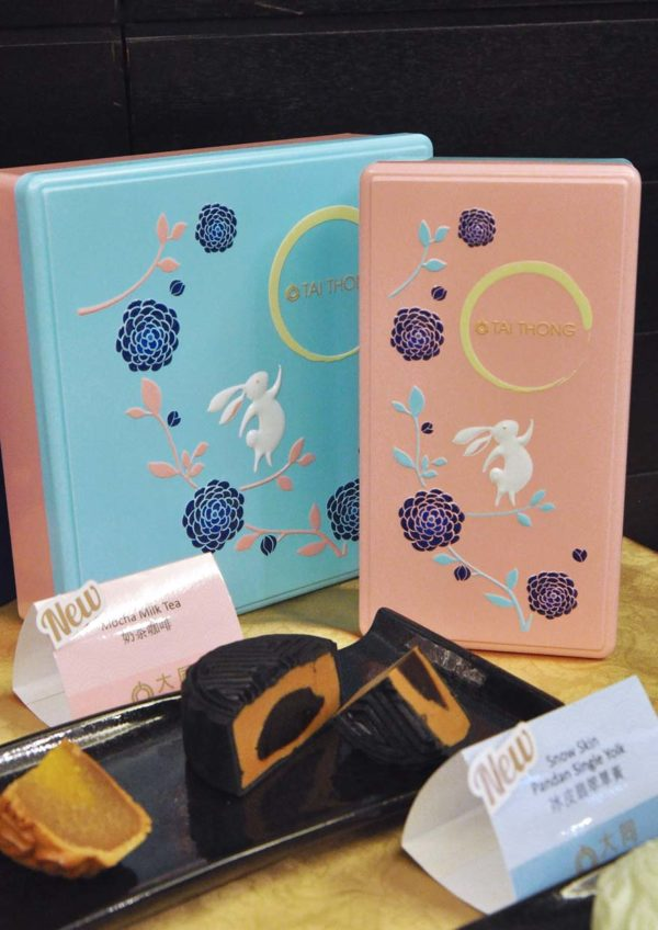 tai thong malaysia mid-autumn festival baked skin mooncake packaging