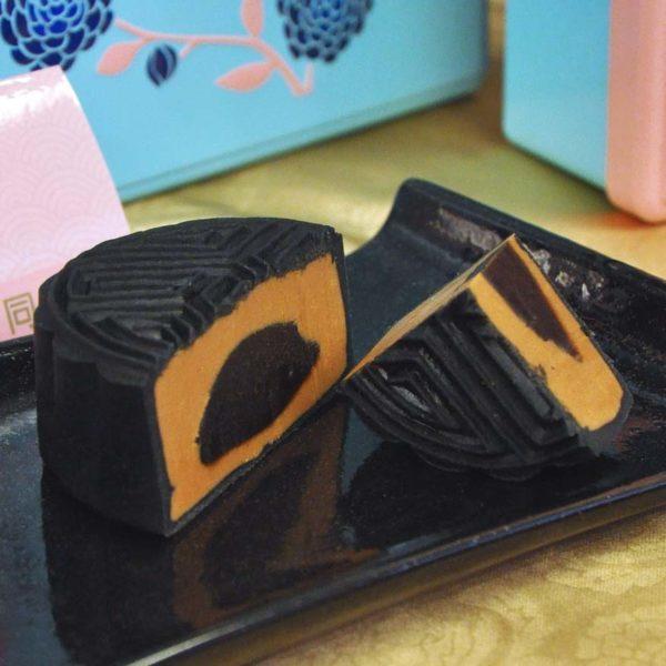 tai thong malaysia mid-autumn festival mocha milk tea mooncake