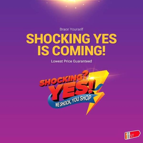 Shocking? YES! Campaign @ 11street