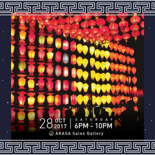akasa cheras south hap seng land light up together lantern tunnel