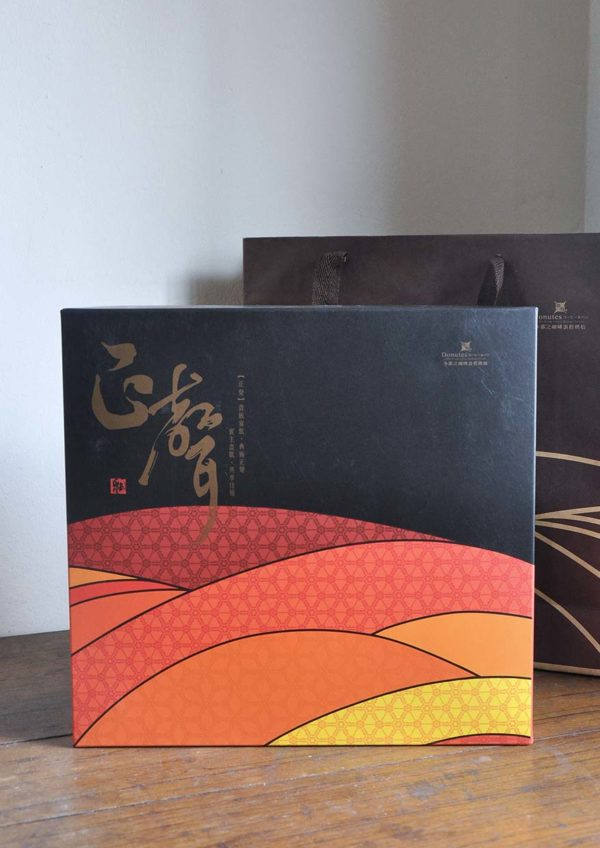 donutes coffee cake baking mid autumn festival taiwanese mooncake packaging