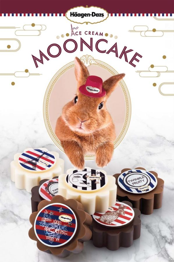 haagen dazs ice cream mooncake mid-autumn festival moon rabbit