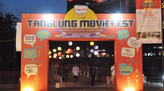 My Mid-Autumn Festival Celebration @ HyppTV Tanglung Movie Fest