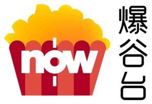 hypptv mid-autumn tanglung movie fest outdoor screening padang setia city mall now baogu