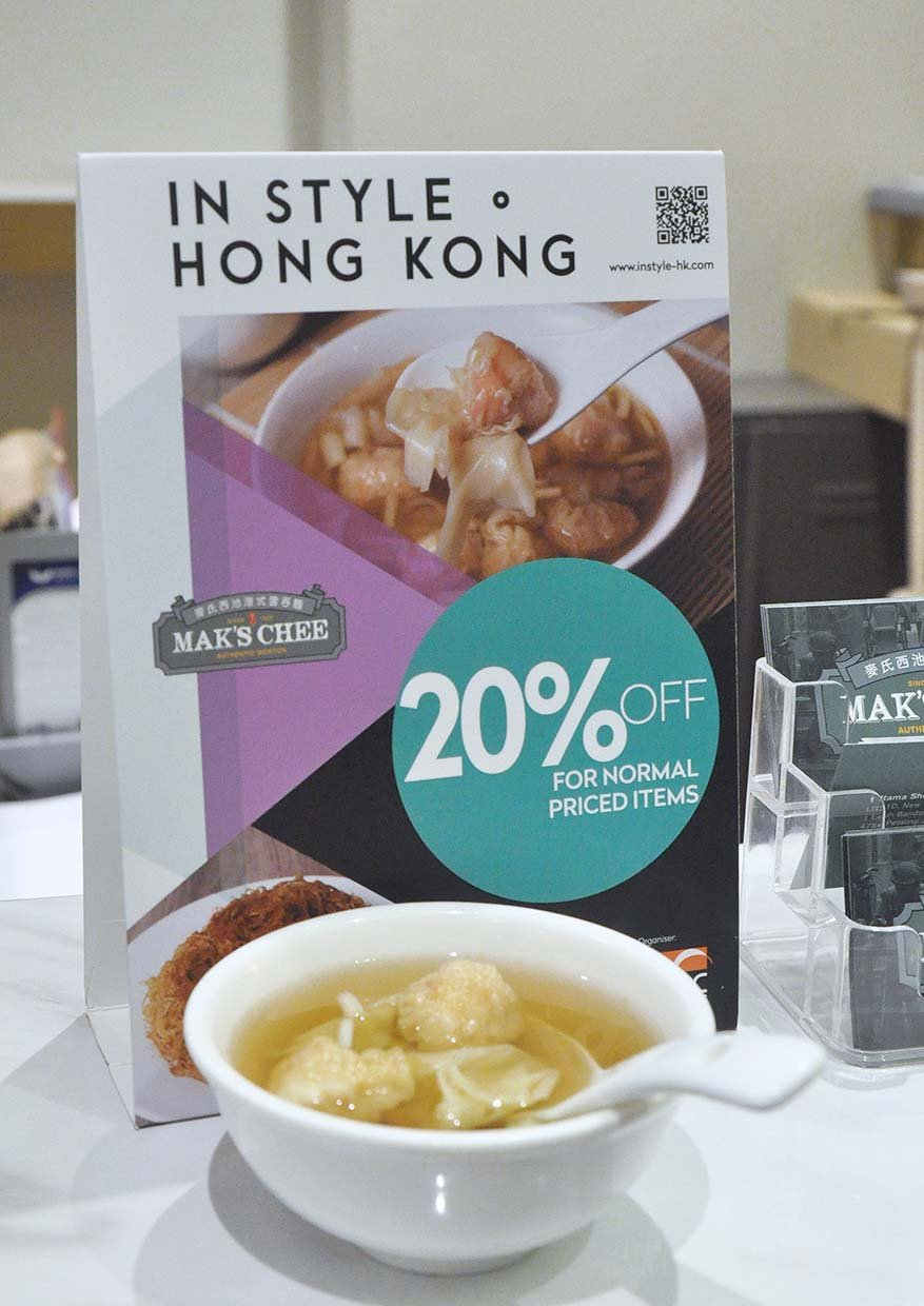 In Style . Hong Kong Media Experiential Tour By HKTDC | FOOD Malaysia