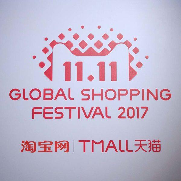 1111 global shopping festival tmall alibaba group taobao