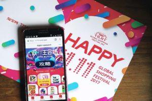 Shop Shop Shop @ 11.11 Global Shopping Festival 2017