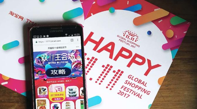 Shop Shop Shop @ 11.11 Global Shopping Festival 2017