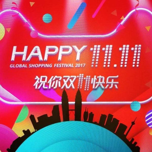 1111 global shopping festival tmall alibaba group taobao shopping