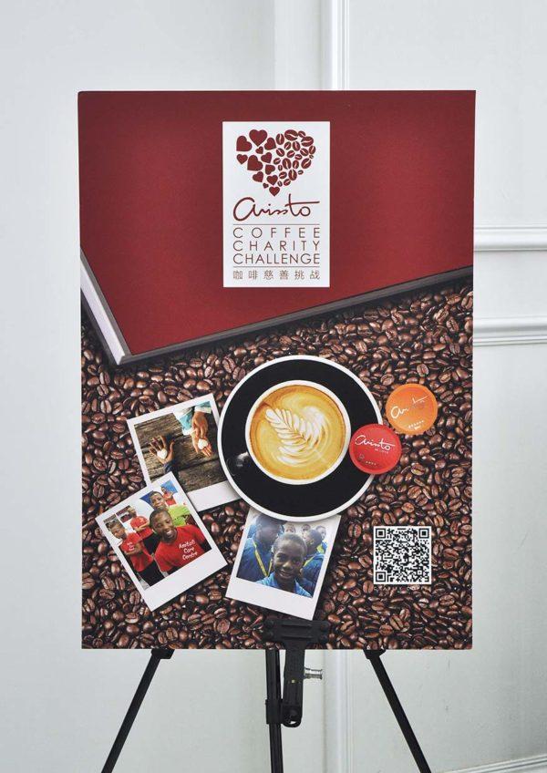 arissto italian premium coffee charity challenge campaign