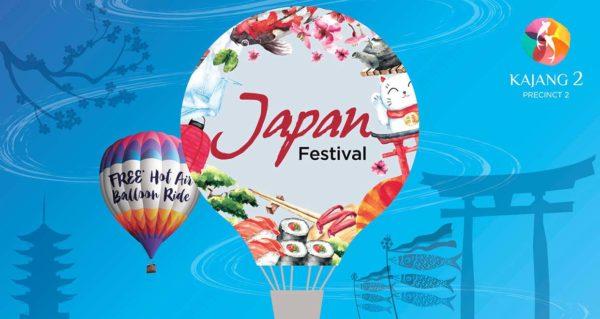 mkh kajang 2 japan festival
