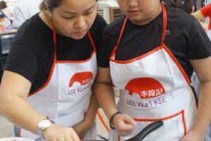 Lee Kum Kee 'My Fun Cooking 2017'