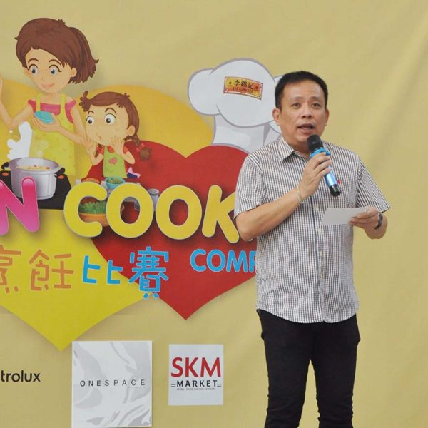 my fun cooking lee kum kee desa home one space speech
