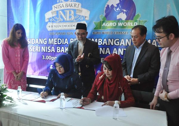 njb innari agro world channel mou signing event