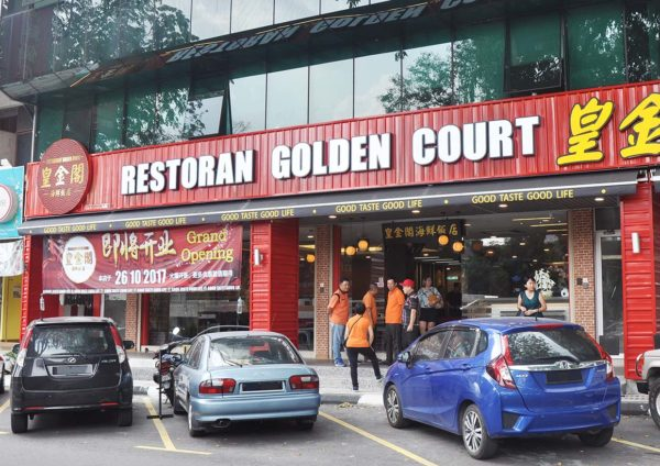 restaurant golden court chinese cuisine sri petaling exterior