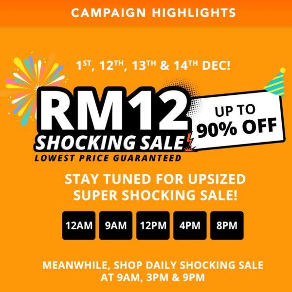 shopee 2nd anniversary celebration shocking sale