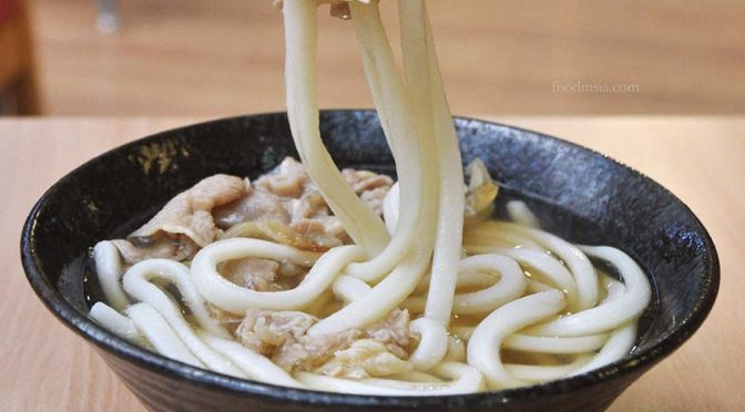 How To Enjoy Your Perfect Slurp Of Udon