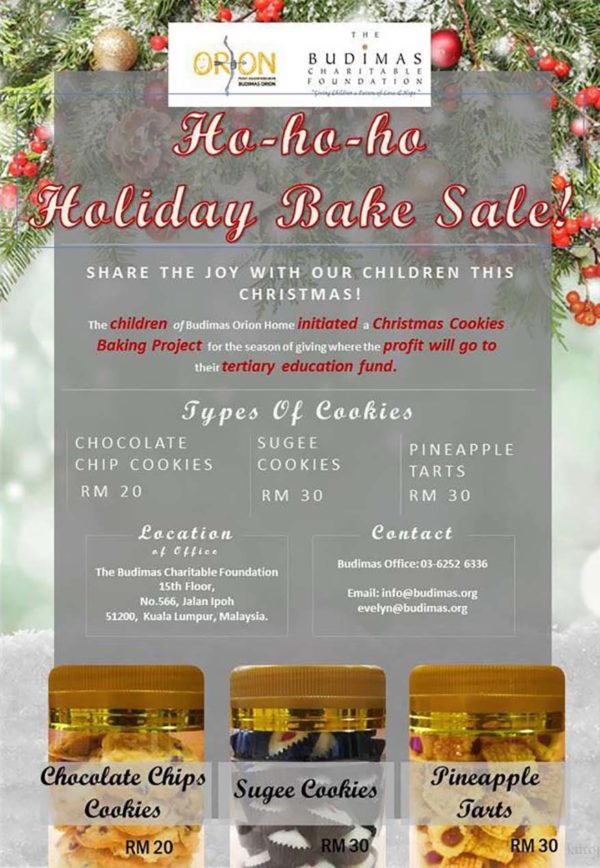 christmas cookies baking project budimas orion home poster