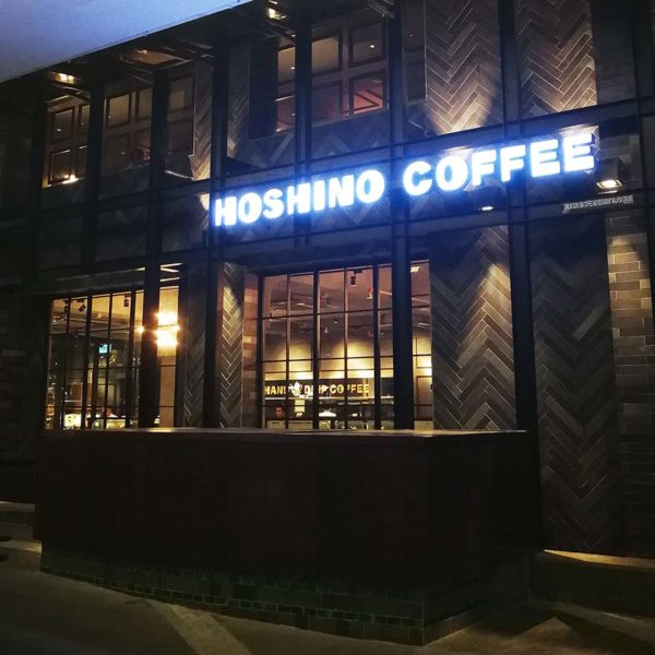 hoshino coffee japanese cafe mid valley malaysia outlet