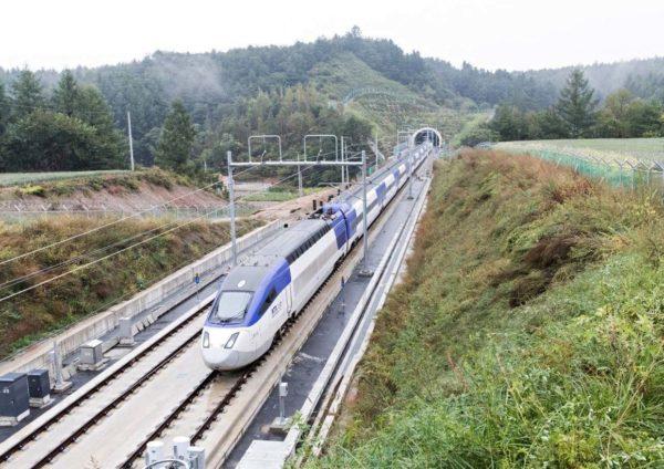 pyeongchang forum high speed railway