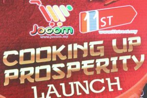 Cooking Up Prosperity With 11street And JOCOM
