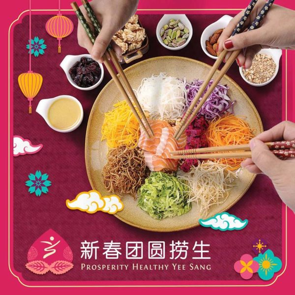 bms organics chinese new year prosperity healthy yee sang