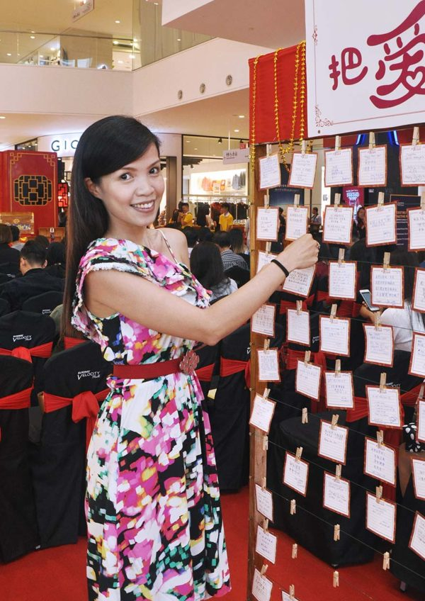 julies whats your love letter cny campaign yap chin yee