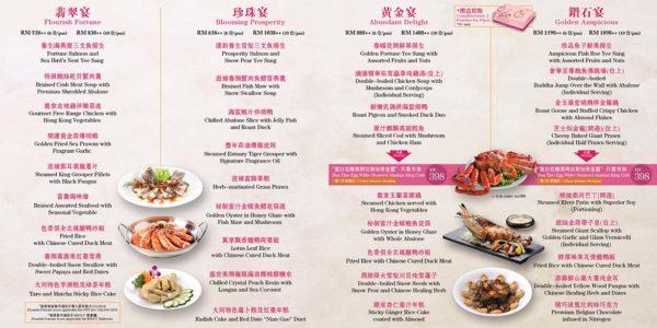 tai thong bundle of prosperity chinese new year pork free menu