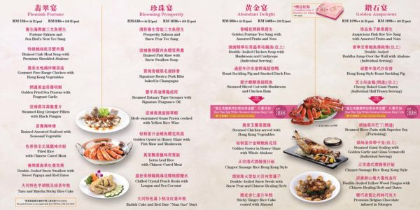 tai thong bundle of prosperity chinese new year pork menu