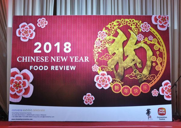 china treasures sdcc chinese new year preview event