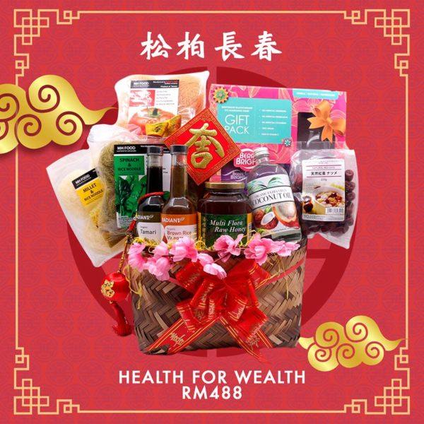 koyara healthy chinese new year hamper health for wealth
