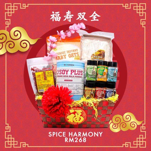 order healthy chinese new year hers koyara food malaysia