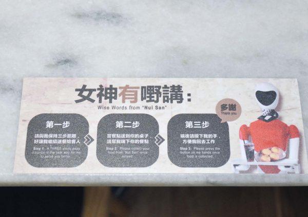 nam heong restaurant robot i-waitress serve food