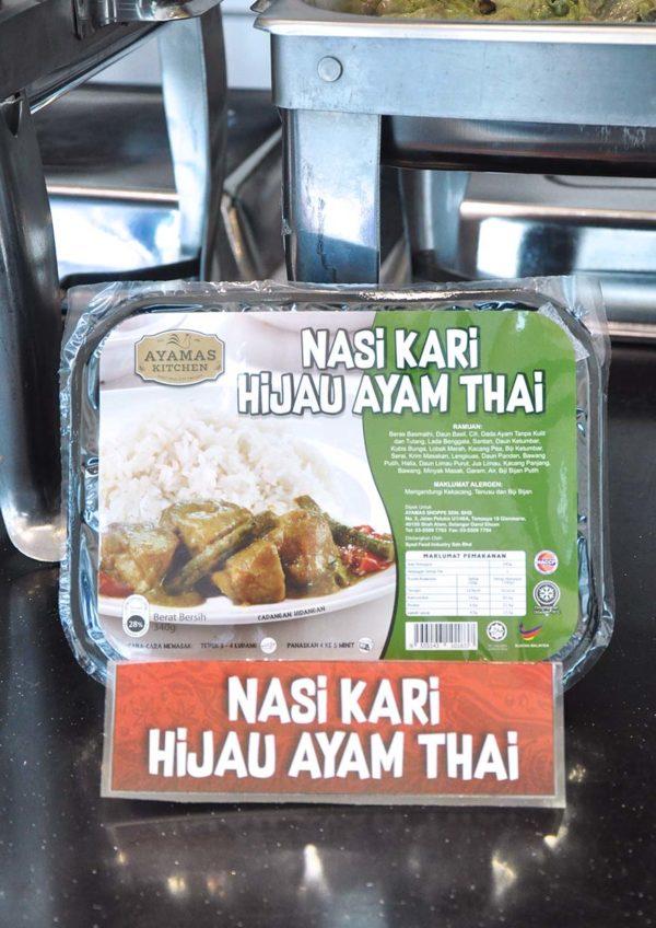 ayamas kitchen ready-to-eat nasi kari hijau ayam thai