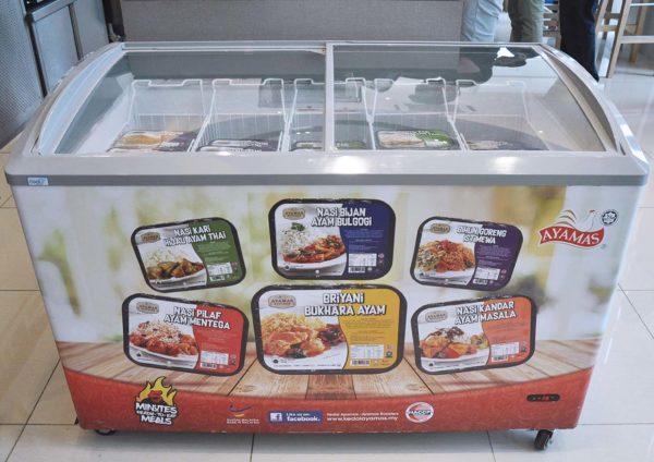 ayamas kitchen ready-to-eat varieties