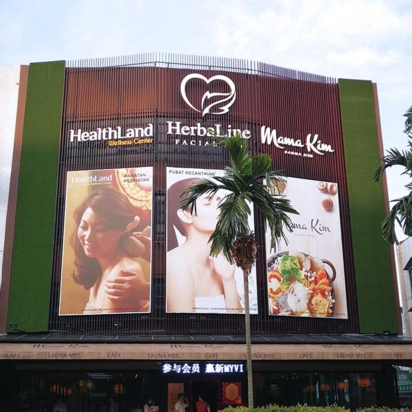 herbaline healthland mamakim 3in1 desa sri hartamas building