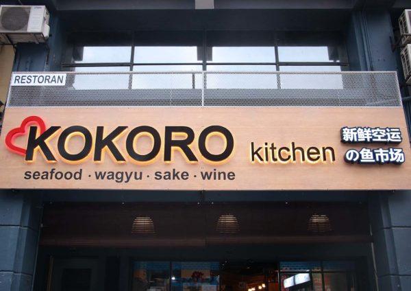 kokoro kitchen restaurant japanese cuisine signage