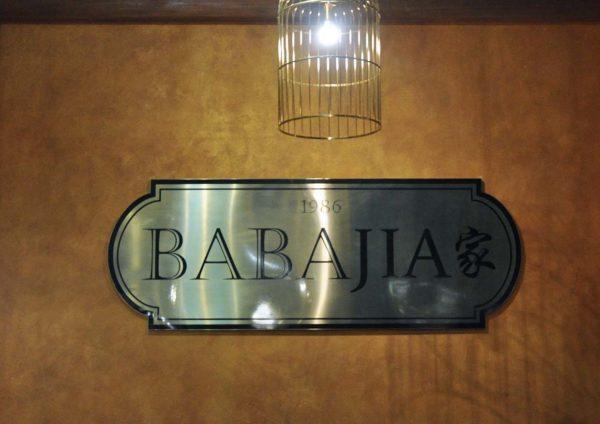 skyavenue genting highlands babajia baba nyonya cuisine