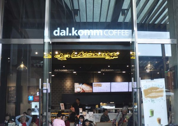 skyavenue genting highlands dalkomm coffee cafe