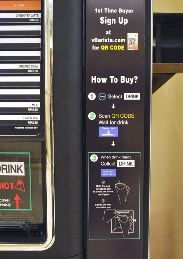 vbarista cashless fresh coffee vending machine instruction