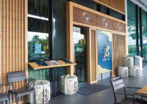 Affordable Semi-Fine Japanese Dining @ KIMI-YA, Old Klang Road